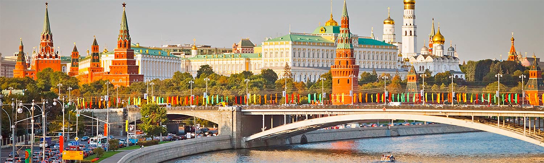 Rusya Teknik Vize rusya teknik vize Rusya Teknik Vize rusya teknik vize