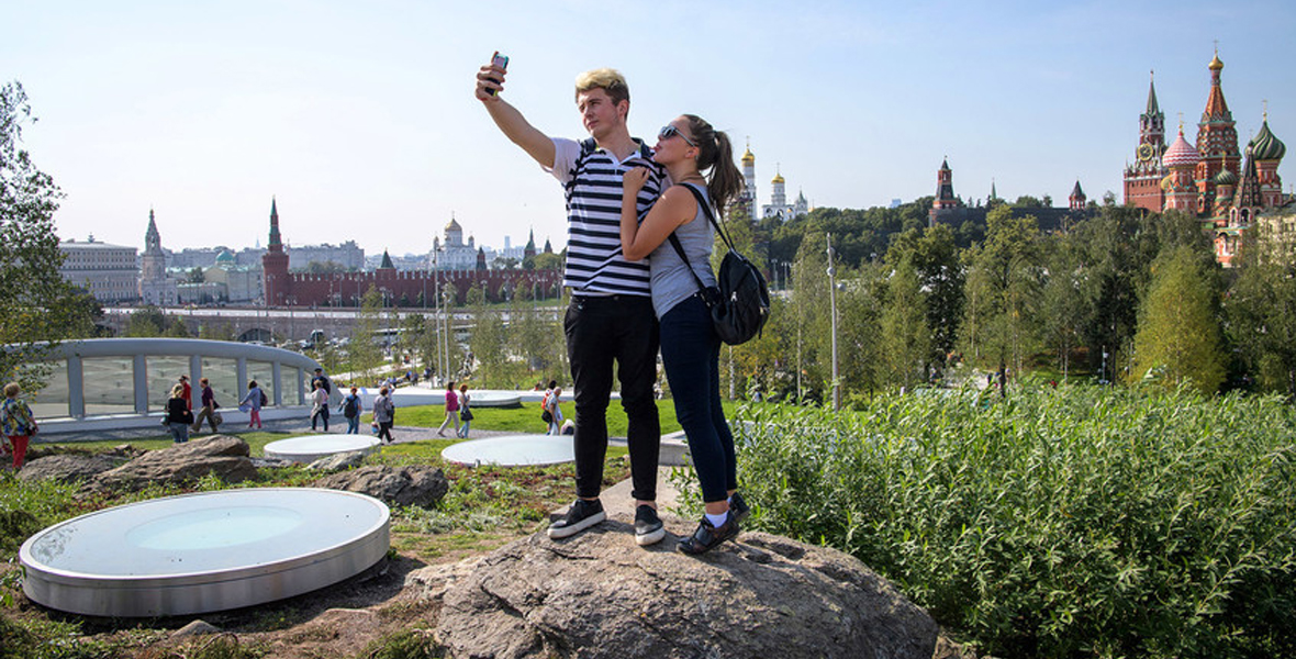 Rusya Öğrenci Vizesi  Rusya Turistik Vizesi rusya turist vizesi